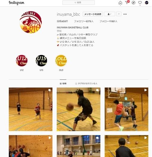 犬山バスケットボールクラブ